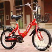 折疊自行車20寸折疊兒童自行車20寸小學生童車7-8-10-12歲男女小孩單車折疊自行車xw 全館免運