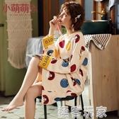 韓版睡衣女春秋冬季甜美學生純棉長袖睡裙可愛寬鬆全棉家居服夏天 米希美衣