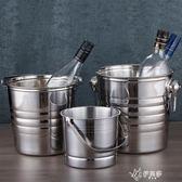 冰桶不銹鋼加厚KTV酒吧冰桶手提香檳桶干冰桶商用啤酒桶家用紅酒冰桶京都3C