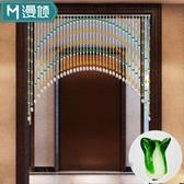 水晶珠簾葫蘆白菜隔斷簾玄關過道客廳臥室衛生間裝飾餐廳風水門簾