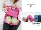 【LC0001】法蒂希旅行收納/洗漱/化妝包/行李整理袋/旅行袋/玩具收納袋/寶寶尿布袋/濕物袋