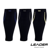 LEADER 進化版 運動專用V型壓縮小腿套 護腿套 一只入黑底灰線 S
