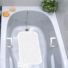 【促銷】日本waise浴缸專用大片止滑墊(米白)
