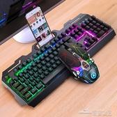 鍵盤銀雕電競機械手感鍵盤無聲靜音遊戲打字專用辦公滑鼠鍵鼠套裝有線家用 雙十二特惠
