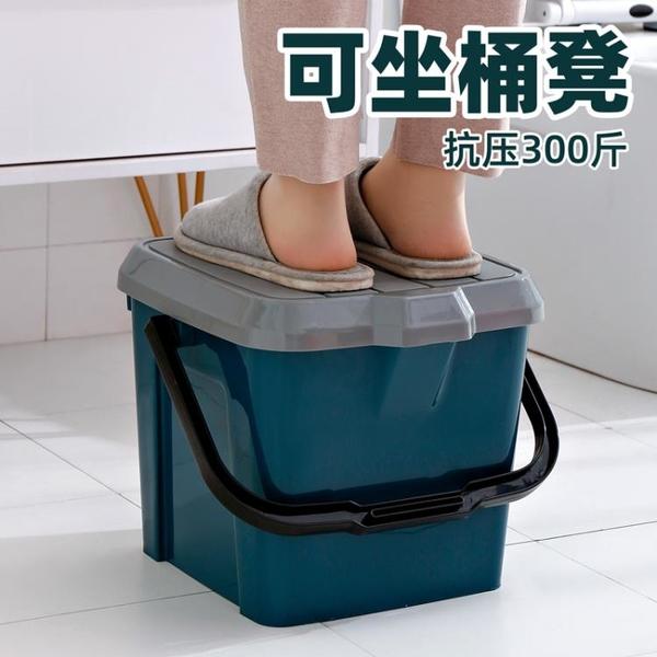可坐釣魚桶加厚家用塑料劇組現場箱洗澡浴室手提方形桶凳水桶帶蓋 「店長熱推」