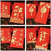 通用新年紅包袋利是封大小百千元紅包創意喜字結婚紅包可定制 卡布奇諾