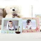 寶寶7寸相框擺臺創意個性橫版方形掛墻兒童...