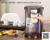 冲奶機 嬰兒智能恒溫調奶器多功能沖奶溫奶泡奶暖奶器全自動沖奶機恒溫器220V igo霓裳細軟