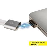 iEasy USB-C 愛易吸 磁吸轉接頭 100W 10GBs 4K 視頻 音頻 銀色 太空灰 轉接頭 [現貨]