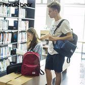 哈狄貝爾學院風後背板男學生牛津布純色韓版休閒書包女背包 街頭潮人