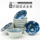 日式餐具套裝陶瓷碗創意5英寸米飯碗家用面碗小湯碗 熊熊物語