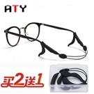 兒童眼鏡防滑繩硅膠眼睛防滑套耳托勾固定運...
