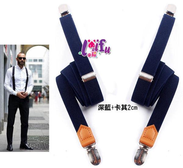 ★依芝鎂★k883吊帶三夾2cm二條獨立真皮高質感西裝吊帶褲夾背帶吊帶,售價399元