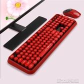 無線鍵盤MageGeeV910無線鍵鼠套裝復古圓形巧克力鍵帽筆記本通用鍵盤滑鼠YTL  【快速出貨】
