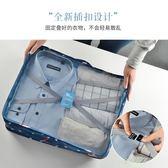 旅行收納袋行李箱整理袋打包袋水旅遊收納袋 鞋袋 防水 行李箱 旅行袋 七夕情人節禮物
