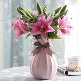花瓶 現代簡約客廳創意擺件家居裝飾品 高溫陶瓷花瓶水培花器百合花藝     創想數位 igo