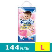 滿意寶寶 輕巧褲-女(L)(36片x4包)-箱購