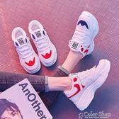 老爹鞋鞋子女新款運動鞋秋冬季韓版ulzzang原宿百搭老爹鞋學生加絨  color shop