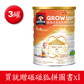 《好康加碼送》桂格三益菌成長奶粉1500Gx3【愛買】