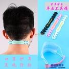 買一送二 口罩掛鉤不勒耳朵護耳神器防勒耳朵防痛耳護耳套不傷耳耳帶繩【櫻桃菜菜子】
