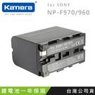 EGE 一番購 】Kamera 佳美能 鋰電池 Fit SONY NP-F970 可搭配LED攝影燈【公司貨】