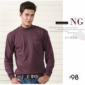 【大盤大】(N11-628) NG無法退換 紫 男 女 M號 發熱衣 保暖衣 輕刷毛 圓領工作服 內搭 高領 上班