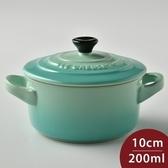 Le Creuset 陶瓷小烤盅 薄荷綠 200ml