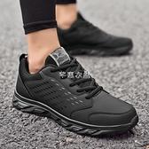 黑色防臭運動鞋皮面防水男鞋輕便潮流軟底男士休閒跑步鞋學生