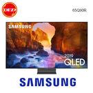 SAMSUNG 三星 65Q90R 直下式 電視 65吋 QLED 4K 量子電視 送北區壁裝 回函贈三星聲霸N300+7-11商品卡2000元