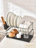 廚房碗碟架雙層碗盤餐具置物架家用放碗筷收納盒瀝碗架【繁星小鎮】