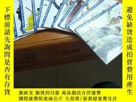 二手書博民逛書店罕見武魂(2002年1-12期全)合售Y23807