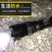 【雙十二】秒殺手電筒強光多功能可充電超亮防水戶外家用迷你LED特種兵遠射5000gogo購