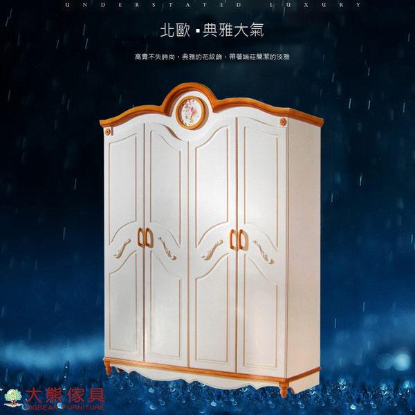 【大熊傢俱】美韓系列 1511 兒童衣櫃 四門衣櫃 儲物櫃 北歐風 多功能儲物櫃 收納櫃 衣櫥 另售床組