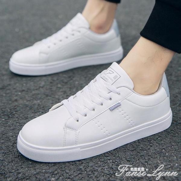 男鞋透氣小白鞋男韓版潮流休閒鞋白色板鞋男百搭潮鞋夏季學生鞋子 范思蓮恩