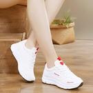 老爹鞋 春季小白鞋女百搭休閒運動初中學生球鞋女韓版板鞋跑步老爹波鞋子 小天使