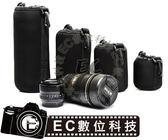 【EC  】防潑水鏡頭套鏡頭保護袋加厚防撞型附腰帶快扣式勾環防水防撞防刮鏡頭袋
