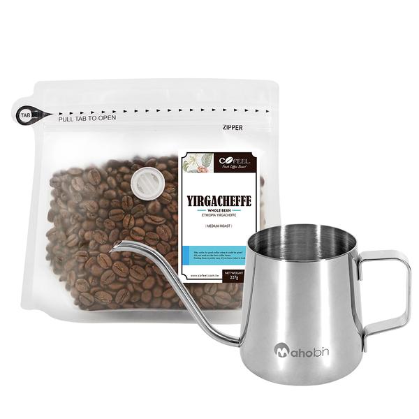 CoFeel 凱飛鮮烘豆衣索比亞耶加雪夫中烘焙咖啡豆半磅+魔法瓶咖啡手沖細嘴壺(SO0061M)
