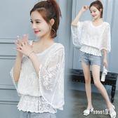 蕾絲蝙蝠衫很仙的上衣女夏2019春裝新款超仙顯瘦洋氣罩衫收腰T恤 BP1105【Sweet家居】