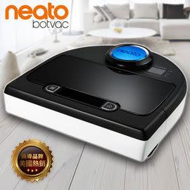 美國超熱銷 Neato Botvac D85 寵物版雷射智慧型掃描機器人定時自動吸塵器