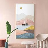 玄關畫 北歐輕奢藝術玄關畫豎版入門ins抽象客廳壁畫走廊過道牆壁裝飾畫WD 至簡元素