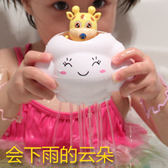 兒童戲水玩具花灑浴室洗澡玩具