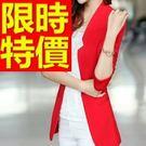 女西裝外套韓版-上班族舒適經典款休閒女外套7色54a2【巴黎精品】