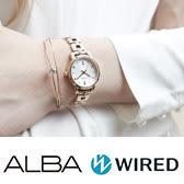 ALBA+WIRED 結帳金額7折起。8/13~9/3提供分期0利率