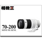 Sony FE 70-200mm F4 G OSS[SEL70200G]平行輸入