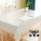 桌布防水防油免洗防燙味透明加厚pvc軟玻璃餐桌墊子【古怪舍】