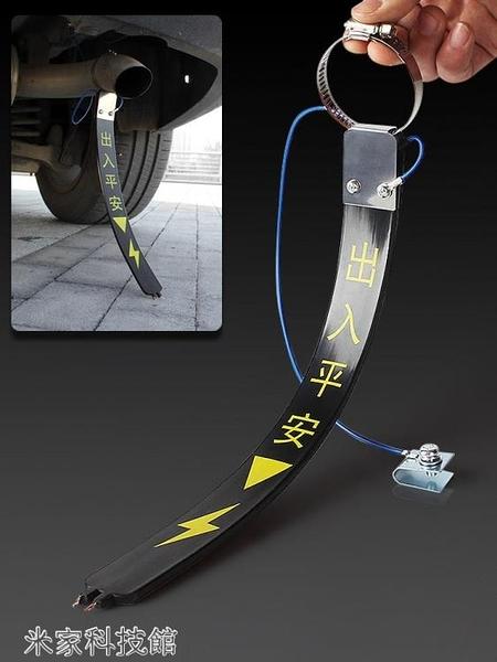 車用靜電消除器 汽車用靜電帶接地條線鏈除靜電防消除器除釋放車載排氣管拖地帶繩 米家