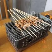 日式木炭迷你燒烤爐單人碳烤爐一人食烤肉家用碳烤爐子【橘社小鎮】