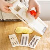 廚房用品 簡約風萬用切菜刨絲組 便利居家 【KFS257】123OK