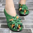 民族風花朵涼拖鞋 低跟涼鞋彩色涼拖鞋《小師妹》sm316