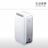 日立 HITACHI【HJS-D562】除濕機 適用7坪 梅雨 衣類乾燥 輕量手持 浴室 HJS-D561 新款